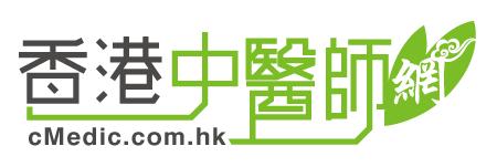 「香港中醫師網」, 一站式香港中醫診所, 中醫師, 內科, 婦科, 兒科, 皮膚科, 五官科, 針灸科, 上門應診等O2O中醫資訊平台。